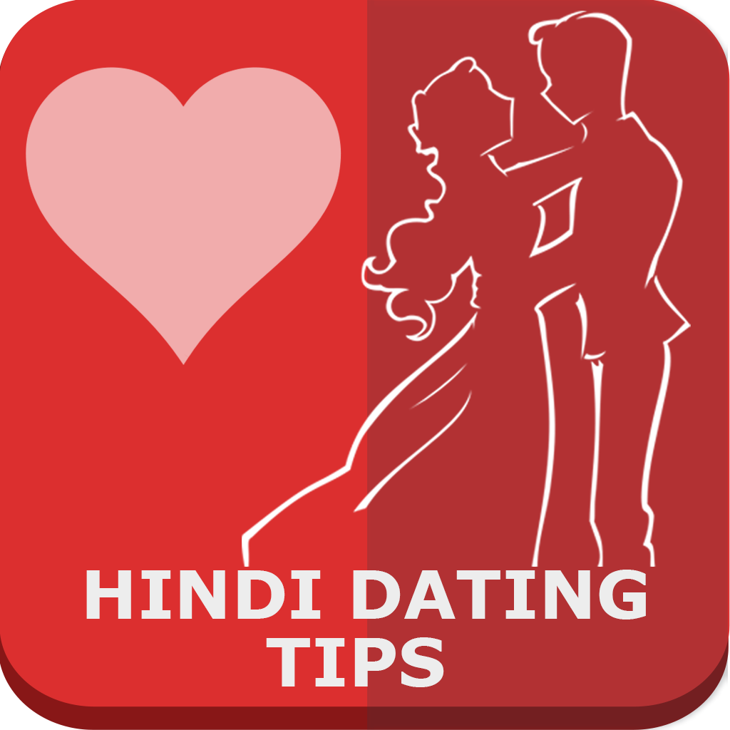 1st dating tips in hindi Instead, touch your finger to the first photo until it becomes you can change the date of a photo on the desktop site by selecting the photo and.